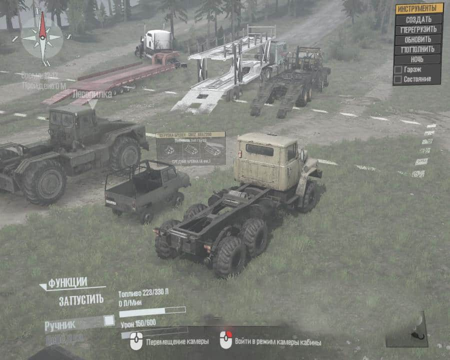 Dynamic load for auto transporters, trawls, tow trucks v1 0 Mod